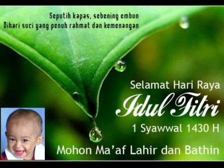 Idul_fitri-card2